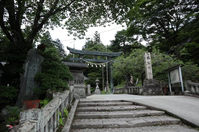 榛名神社 参道