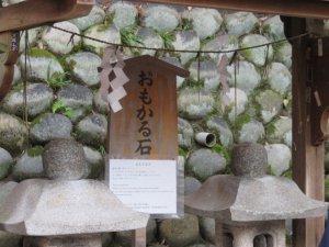 伏見稲荷大社・奥社奉拝所 縁結び神社
