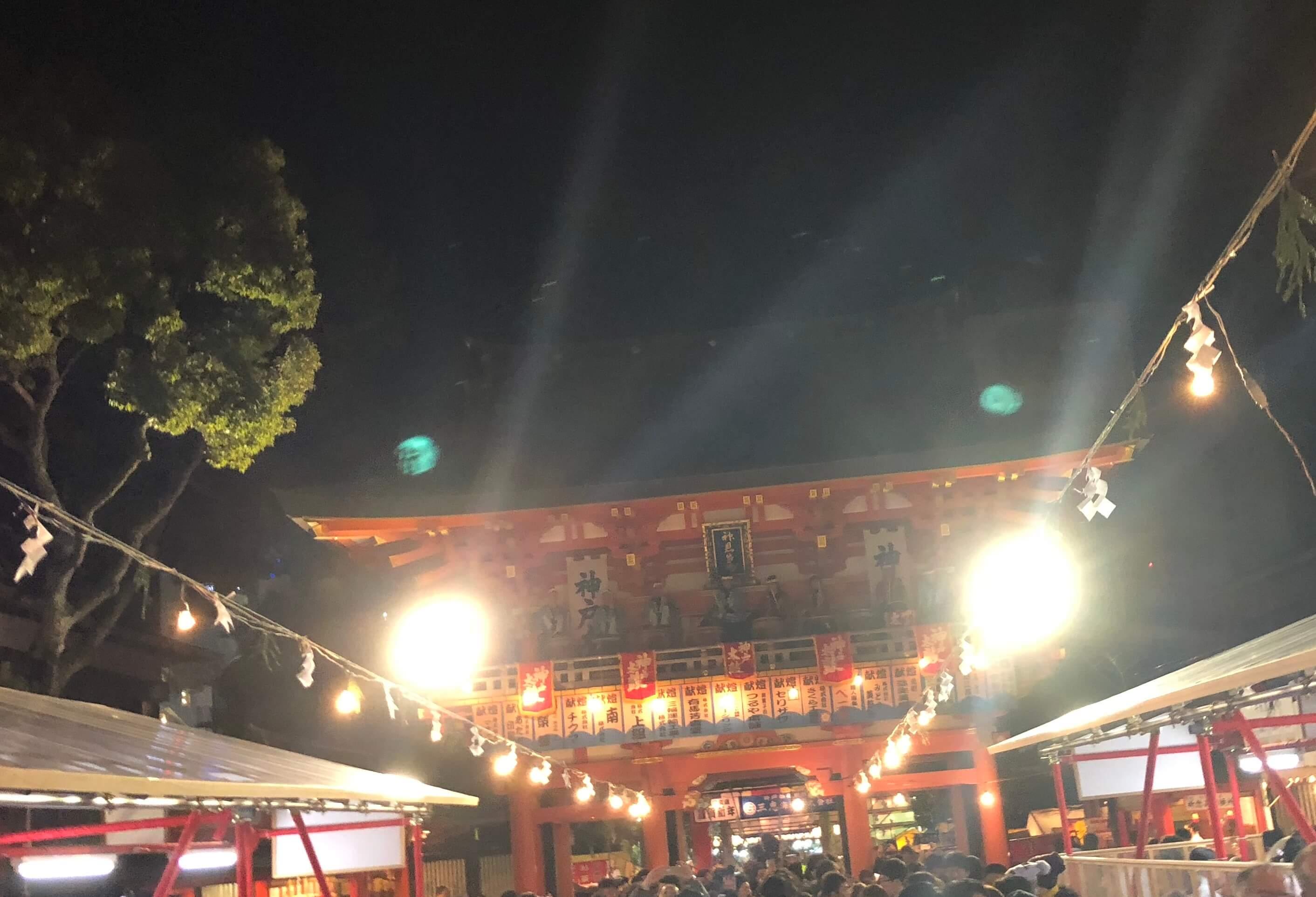 生田神社 縁結び神社