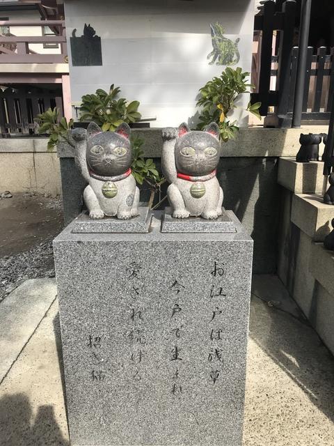 今戸神社 縁結び神社