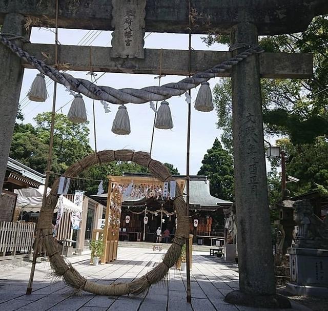 琴崎八幡宮 縁結び神社