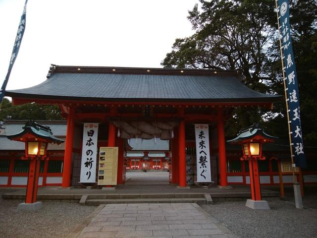 熊野速玉大社 縁結び神社