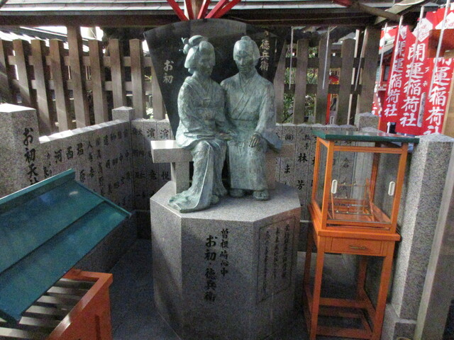 露天神社 お初天神 縁結び神社