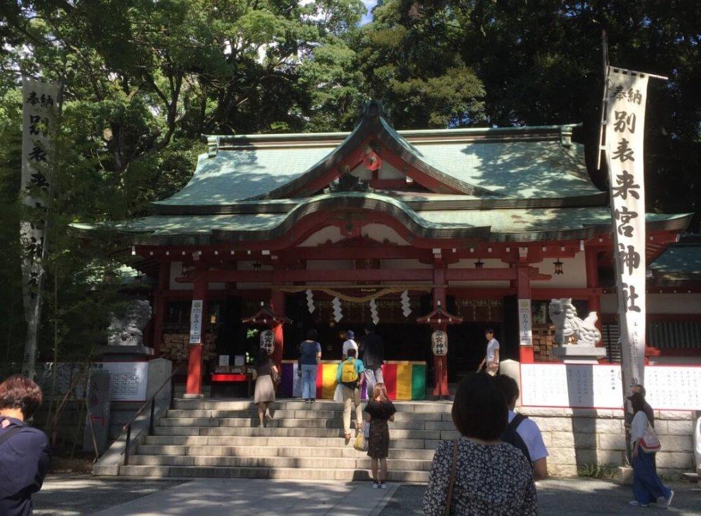 来宮神社 本殿