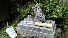 伏見神寶神社 縁結び神社