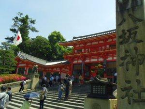 八坂神社(大國主社)