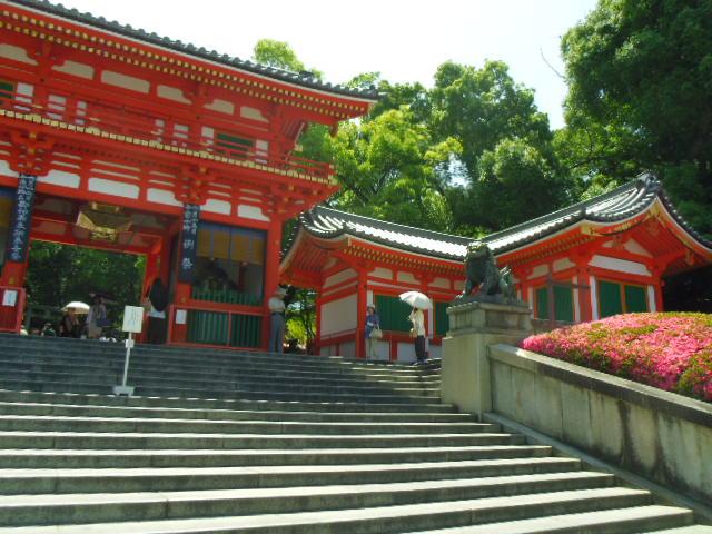 八坂神社 西門