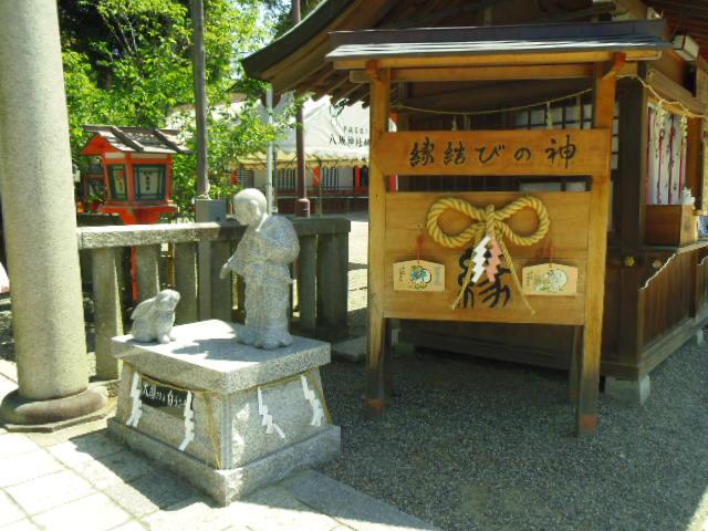 大国主神社 石碑