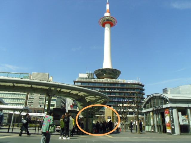 京都駅 市バス乗り場 D1 D2