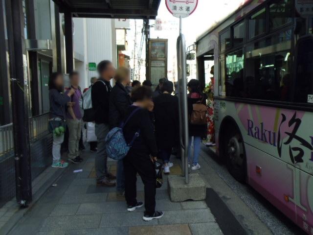 京都市バス 清水道 バス停