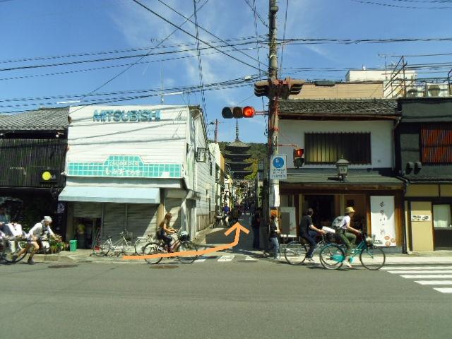 八坂庚申堂への道順
