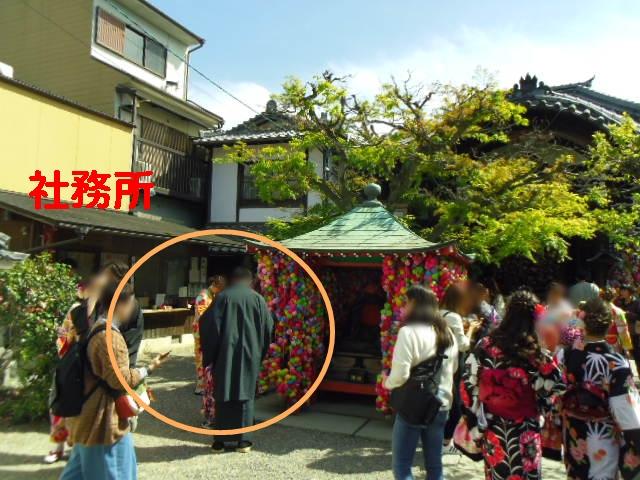 八坂庚申堂 写真スポット
