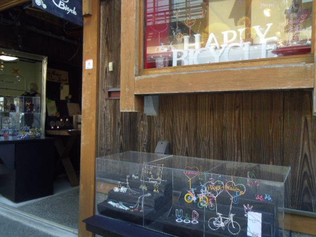 針金細工 京都 Happy Bicycles