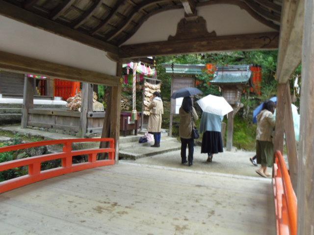 片山御子神社(片岡社) 片岡橋