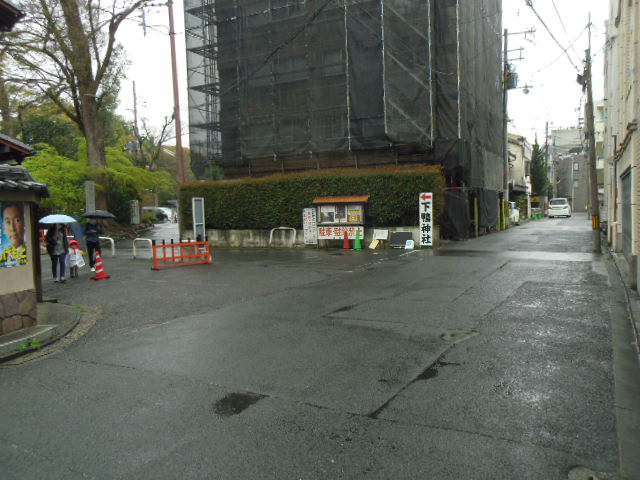 下鴨神社参道 入口