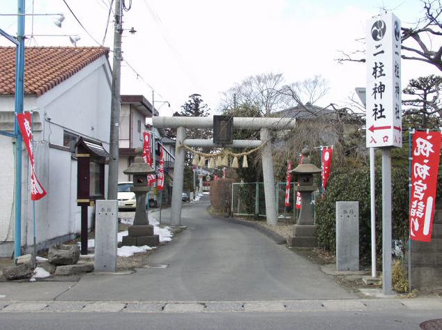 二柱神社 一の鳥居